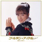 【メール便送料無料】国生さゆり / ゴールデン☆アイドル デラックス 国生さゆり(CD+DVD) (2枚組) (初回出荷限定盤)(