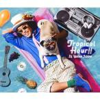 DJやついいちろう(エレキコミック) / Tropical Hour!!(CD)(初回出荷限定盤)(2015/
