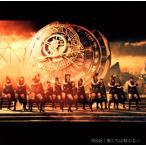 AKB48 / 僕たちは戦わない(Type C) (CD+DVD)(2枚組) (2015/5/20)