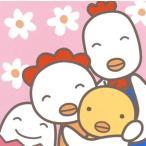 ケラケラ / 幸せ〜君が生まれて〜(CD)(初回出荷限定盤(初回限定盤)) (2015/5/13)