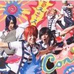 【メール便送料無料】アルスマグナ / 夏にキスしていいですか?(CD)(初回出荷限定盤)(2015/6/24)