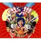 【メール便送料無料】小野友樹 / 小野友樹 デビューミニアルバム (CD+DVD)(2枚組) (2015/6/22)
