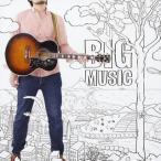 浜端ヨウヘイ / BIG MUSIC (CD+DVD)(2枚組)(初回出荷限定盤) (2015/6/10)