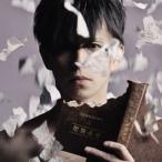 LACCO TOWER / 非幸福論 (CD+DVD)(2枚組)(初回出荷限定盤) (2015/6/