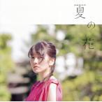瀧川ありさ / 未定 (CD+DVD)(2枚組)(初回出荷限定盤)(2015/7/8)