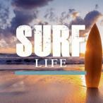 SURF LIFE (CD) (2015/7/29)