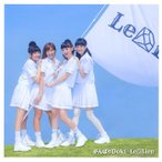 Le Lien / がんばり Doki (CD+DVD)(2枚組)(初回出荷限定盤) (2015/9/2)