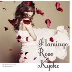 杏子 / Flamingo Rose(CD) (2015/9/30)