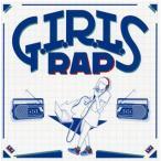 G.I.R.L.S RAP(CD)(2015/9/16)
