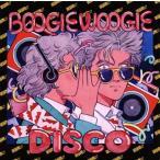 ブギウギ・ディスコ (CD)