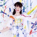 内田真礼 / PENKI (CD) (2015/12/2発売)