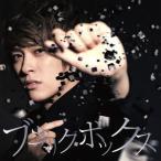 トゥライ / ブラックボックス (CD) (2015/11/11発売)