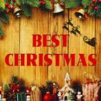 ベスト・クリスマス (CD)
