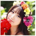 上野優華 / U colorful [CD]