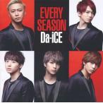 Da-iCE / EVERY SEASON (Da-iCE ver.) (CD) (初回出荷限定盤)(2016