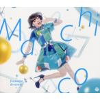 「この素晴らしい世界に祝福を!」オープニング・テーマ〜fantastic dreamer / Mac