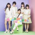 Dream5 / 未定 (CD)
