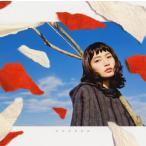 植田真梨恵 / スペクタクル(CD+DVD) (2枚組) (初回出荷限定盤) (2016/1/20発売)