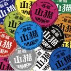 「怪盗山猫」オリジナル・サウンドトラック / 松本晃彦 (CD)