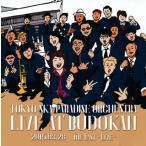 東京スカパラダイスオーケストラ / The Last〜Live〜 (CD)
