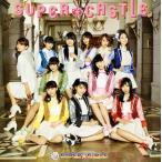 【メール便送料無料】SUPER☆GiRLS / SUPER★CASTLE (CD)