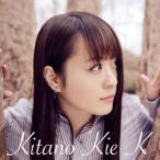 北乃きい / K (CD)