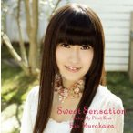 村川梨衣 / Sweet Sensation / Baby,My First Kiss (CD+DV