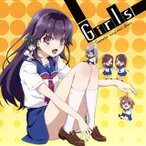 「ハルチカ〜ハルタとチカは青春する〜」キャラクターソングミニアルバム〜ガールズ〜 (CD) (201
