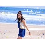 井上苑子 / ナツコイ (CD+DVD) (2枚組) (初回出荷限定盤) (2016/6/29発売)