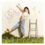 塩ノ谷早耶香 / SMILEY DAYS (CD+DVD) (2枚組) (初回出荷限定盤) (2016/6/22発売)