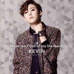 KEVIN (from U-KISS) / Make me / Out of my life feat.K (CD+DVD) (2枚組) (2016/7/6発売)