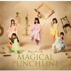 マジカル・パンチライン / MAGiCAL PUNCHLiNE(CD)(2016/7/20発売)