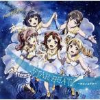 「BanG Dream!」〜STAR BEAT!-ホシノコドウ- / Poppin'Party (CD+BD) (初回出荷限定盤)