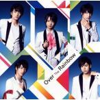 【メール便送料無料】MAG!C☆PRINCE / Over The Rainbow (CD+DVD) (2枚組) (初回出荷限定盤) (2016/10/5発売)