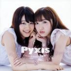 Pyxis / 未定 (CD) (2016/8/24発売)