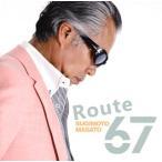 すぎもとまさと / Route 67 Sixty seven (CD) (2016/9/14発売)