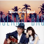 ISLAND BAG / Stars in the Sand (CD) (2016/8/24発売)