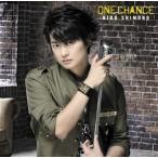 【メール便送料無料】下野紘 / ONE CHANCE (CD+DVD) (2枚組) (初回出荷限定盤) (2016/8/31発売)