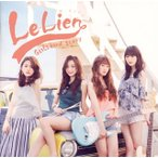Le Lien / ルリアン-Girls band story- (CD+DVD) (2枚組) (初回出荷限定盤) (2016/8/31発売)