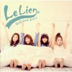 Le Lien / ルリアン-Girls band story- (CD) (2016/8/31発売)