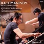 ラフマニノフ:ピアノ協奏曲第2番 / パガニーニの主題による狂詩曲 反田恭平 (P) (CD) (2016/11/23発売)