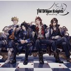 【メール便送料無料】「グランブルーファンタジー」〜The Dragon Knights (CD) (2016/11/23発売)