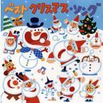 �٥��� ���ꥹ�ޥ������� (CD) (2016/11/2ȯ��)