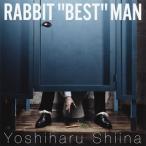 """椎名慶治 / RABBIT""""BEST""""MAN (CD) (2016/11/2発売)"""