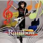 山本彩 / Rainbow (CD) (2016/10/26発売)