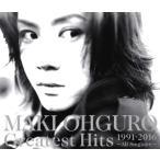 大黒摩季 / Greatest Hits 1991-2016〜All Singles+〜 (CD) (3枚組) (M) (2016/11/23発売)