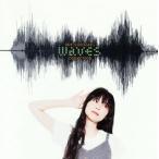 園崎未恵 / waves (仮) (CD) (2枚組) (2016/12/7発売)