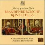 J.S.バッハ:ブランデンブルク協奏曲 (全曲) (1964年録音) / ウィーン・コンツェントゥス・ムジクス (CD)