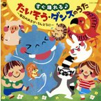 �����٤����������������Τ����������Τ����ӡ�����ɤ��ˡ� (CD) (2017/3/1ȯ��)