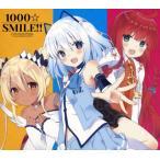 1000ちゃん (CV:新田恵海),ミリオ (CV:渕上舞),プリマ (CV:洲崎綾) / 未定 (CD+DVD) (初回出荷限定盤) (2017/3/15発売)